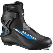 Лыжные ботинки NNN Salomon PROLINK S/RACE SKATE JR
